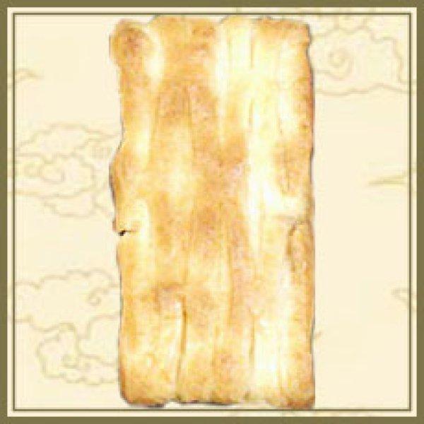 画像1: はまおりL(白醤油) (1)